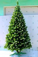 """Искусственная елка """"Королевская"""". Высота 2.50м + гирлянда. Два цвета (зеленый, белый). На подставке."""