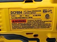 Бесщеточный ударный гайковерт Dewalt DCF894 449 Нм 20 В 3100 уд/мин, фото 3