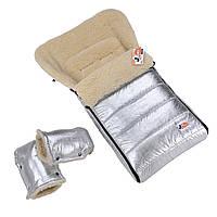 Чехол, конверт на овчине с прорезями в коляску и санки For Kids