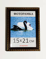Фоторамка,  пластиковая,  13*18,  рамка для фото, картин, дипломов, сертификатов,2115-16