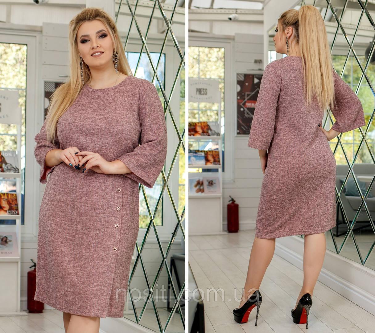 Женское ангоровое платье батал