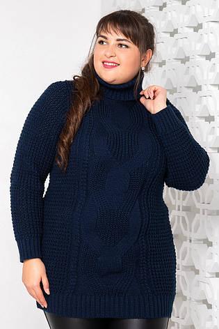 Теплий светр для повних жінок Кукурудза синій, фото 2