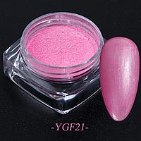 Втирка для дизайна ногтей YGF21, фото 1