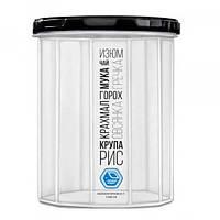 Емкость (контейнер) пищевой для сыпучих продуктов (круп) с резьбой 1.5л Stenson (NP-84ч)