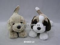Собачка лежачая-2 вида (28см)