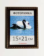 Фоторамка,  пластиковая,  15*21, А5,  рамка для фото, сертификатов, дипломов, рамка для фото 2115-16