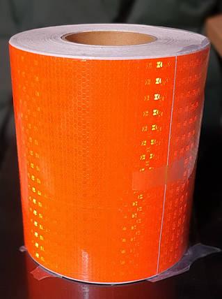 Светоотражающая самоклеющаяся ОРАНЖЕВАЯ лента 20х100 см, фото 2