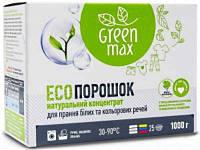 Бесфосфатный стиральный ЭКО-порошок Green Max, 1 кг