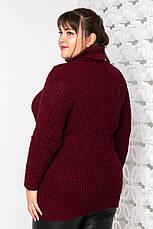 Теплый вязаный свитер больших размеров Кукуруза бордо, фото 2