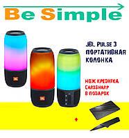JBL Pulse 3 Портативная Bluetooth колонка