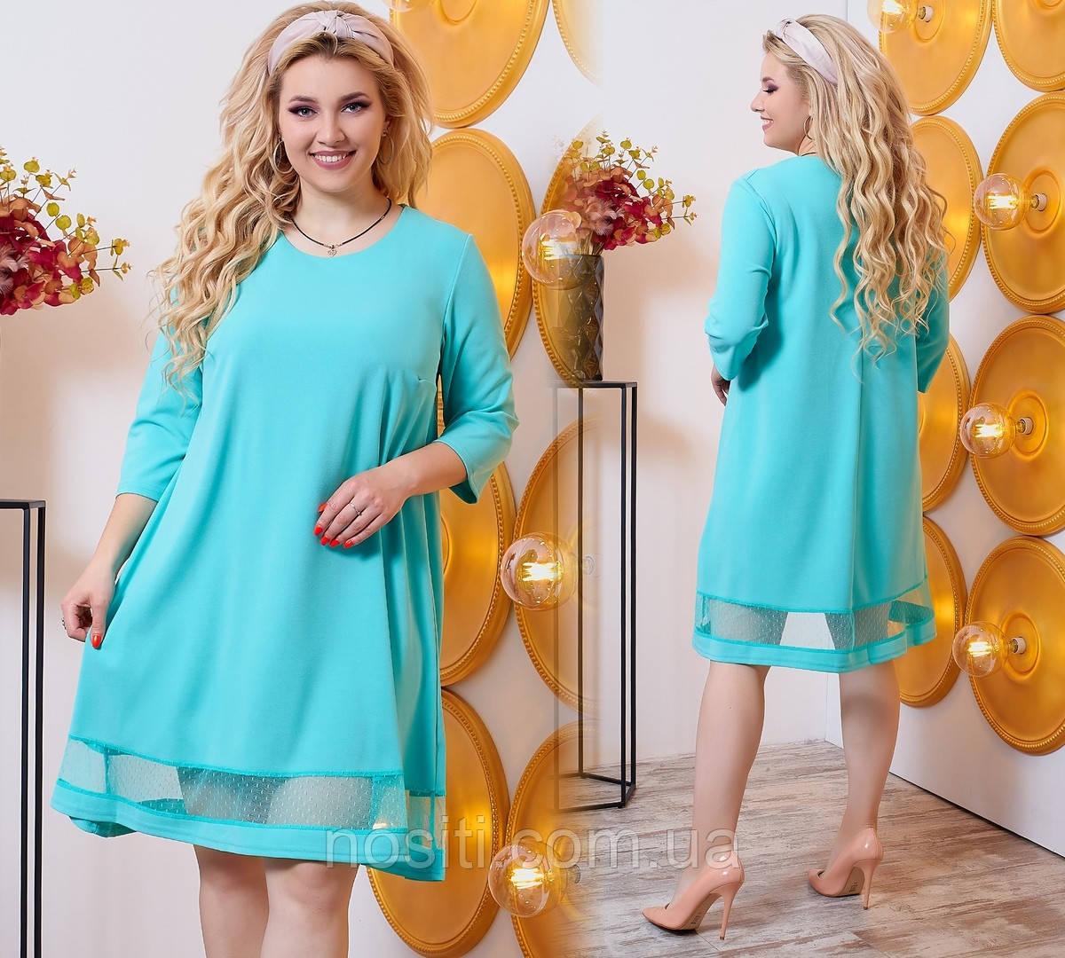 Платье батал с рукавами три четветрти из сетки