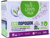 Бесфосфатный детский стиральный ЭКО-порошок Green Max, 1 кг