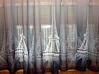 """Тюль лен в зал, гостиную, прихожую, спальню, детскую, кухню фотопринт """"Эйфелева Башня"""" серо-синяя Высота 3 м"""