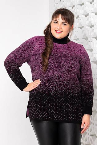 Красивый вязаный свитер больших размеров Снег фрез, фото 2