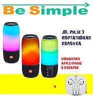 JBL Pulse 3 Портативная Bluetooth колонка, Наушники Apple iPhone в подарок