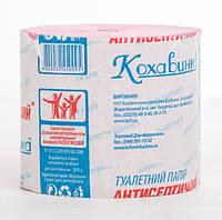 Туалетний папір Кохавинка Антисептичний рожевий (4820032450095)