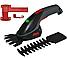 Ножницы аккумуляторные SKIL 0755AA, фото 4