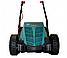 Электрическая косилка BOSCH ARM 32 (ROTAK 32) 1200W, фото 5