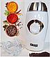 Электрическая кофемолка - гриндер dsp KA-3002 | Измельчитель кофе, фото 2