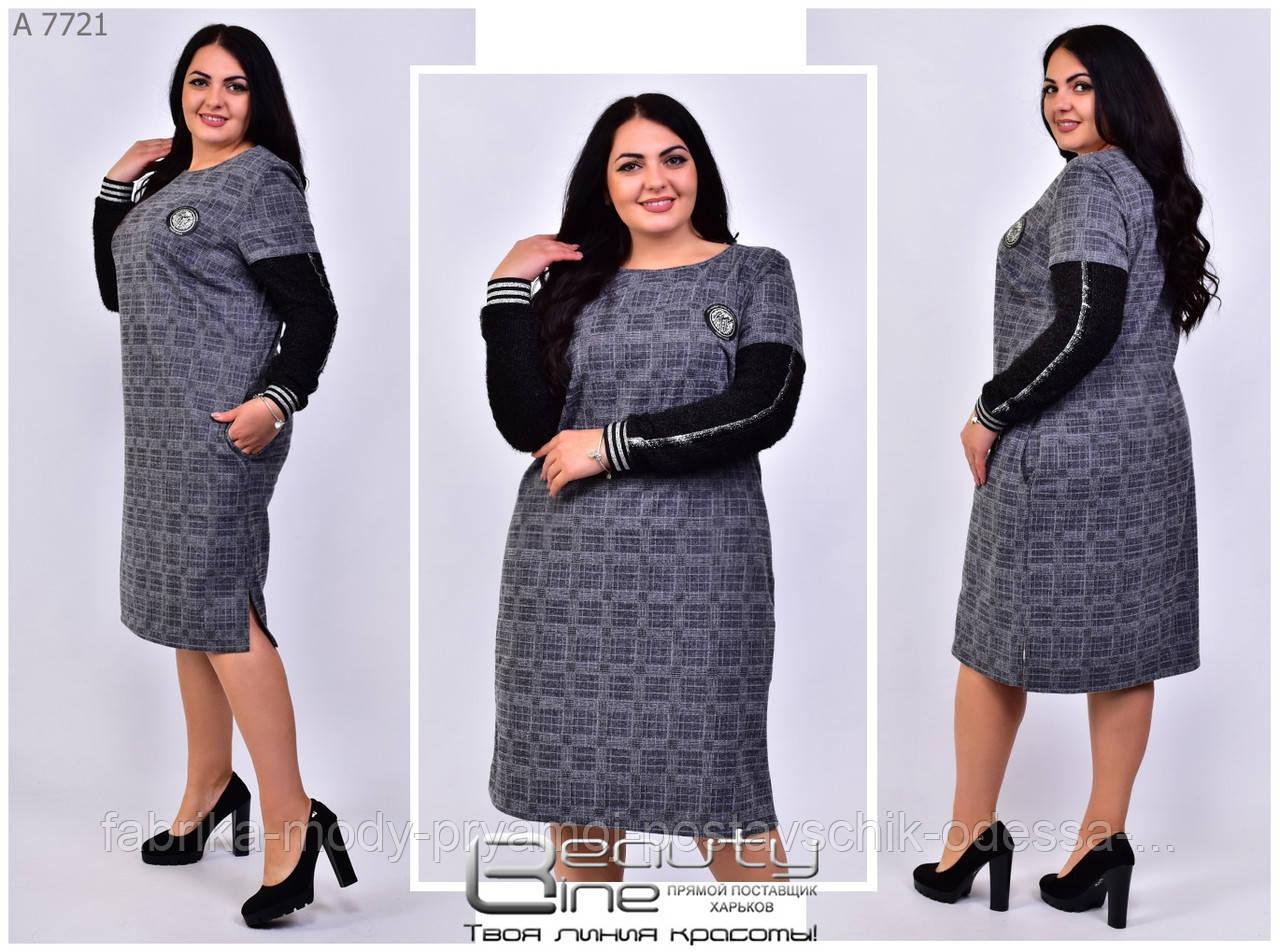 Женское платье Линия 50-56 размер №7720