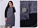 Женское платье Линия 50-56 размер №7720, фото 2
