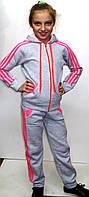 Спортивный костюм (утепленный) G8814, фото 1