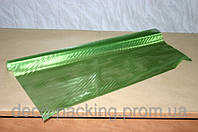 Зеленая органза для цветов и подарков LUXURY (роскошь)