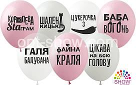 """Воздушные шары """"Галя балувана"""" 12""""(30 см) пастель ассорти В упак: 100шт ТМ Арт «KALISAN»"""
