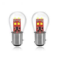 Светодиодная LED лампа стоп фонаря  1156 BA15S P21W RED (красная)