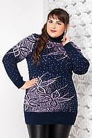 Теплый вязаный свитер для полных Цветок синий