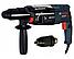 Перфоратор с держателем BOSCH Professional SDS-Plus GBH 2-28 DFV , фото 5