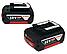 Аккумуляторный перфоратор  BOSCH SDS-Plus GBH 18V-26F , фото 3
