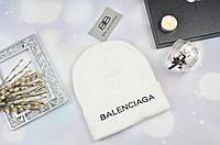 Белая женская шапка в стиле Balenciaga Баленсиага