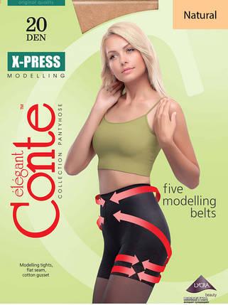 Колготки Конте X-PRESS 20/3/NATURAL (4810226007471), фото 2