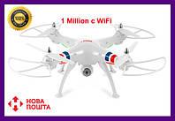 Квадрокоптер 1 Million c WiFi камерой(Дрон)Гирокоптер, квадрокоптер складной, летающий дрон,дрон с камерой