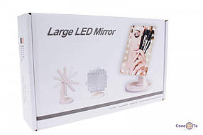 Настольное зеркало с подсветкой Large 16 LED Mirror, фото 3