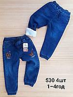 Плотные джинсы теплые для мальчика 1-4 лет Турция .Оптом