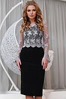 Нарядное вечернее  Платье Carica KP-10102-20