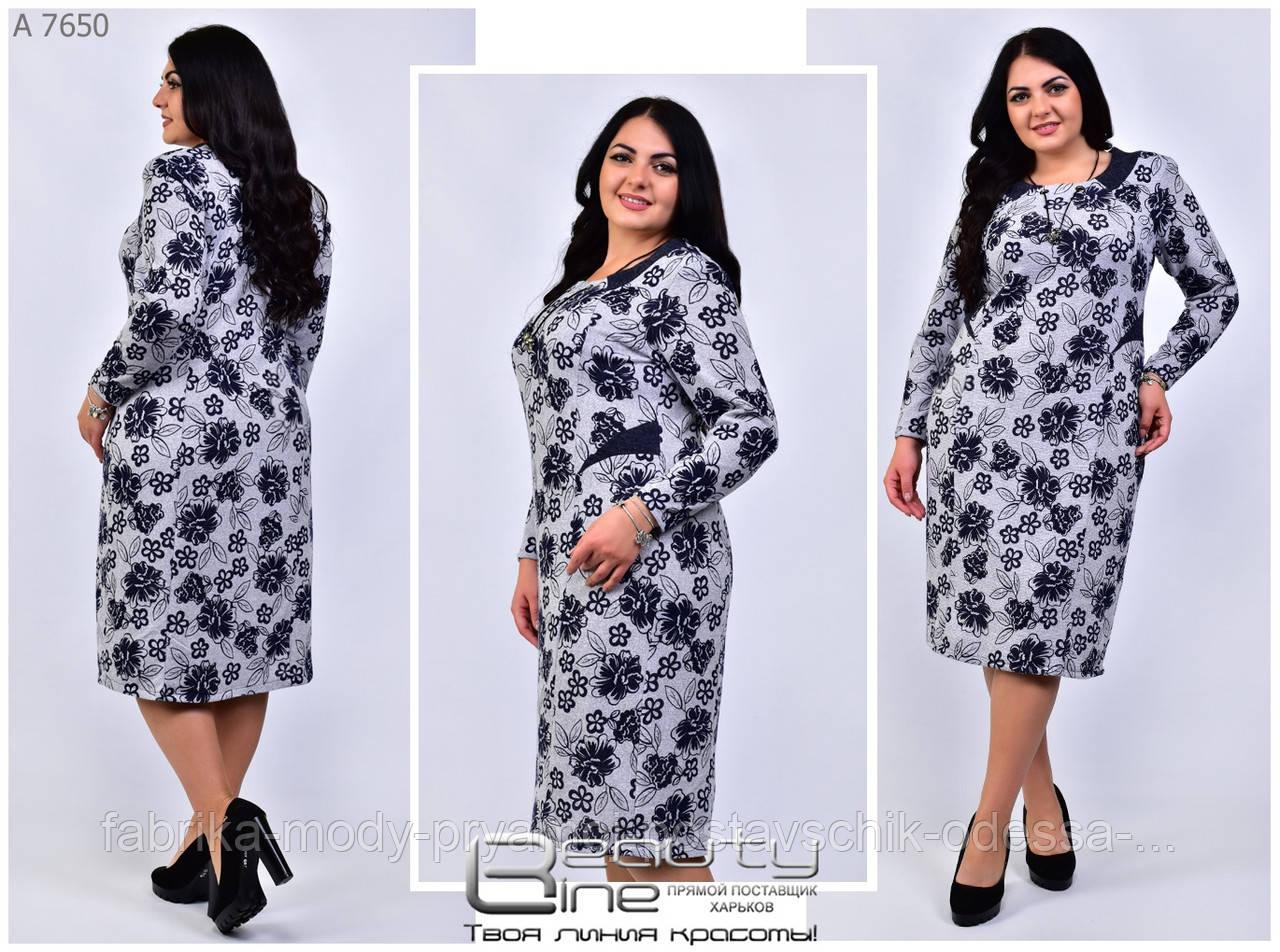 Женское платье Линия 54-64 размер №7650