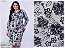 Женское платье Линия 54-64 размер №7650, фото 2