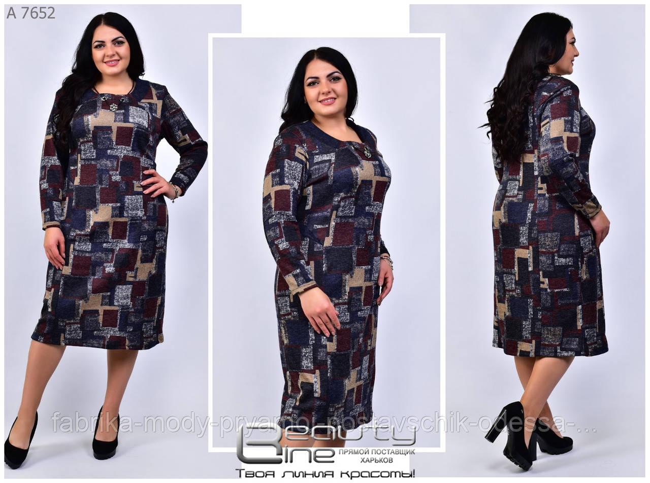 Женское платье Линия 54-64 размер №7652
