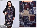 Женское платье Линия 54-64 размер №7652, фото 2