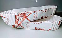 Форма бумажная для эклеров 100 шт. 140*50*20