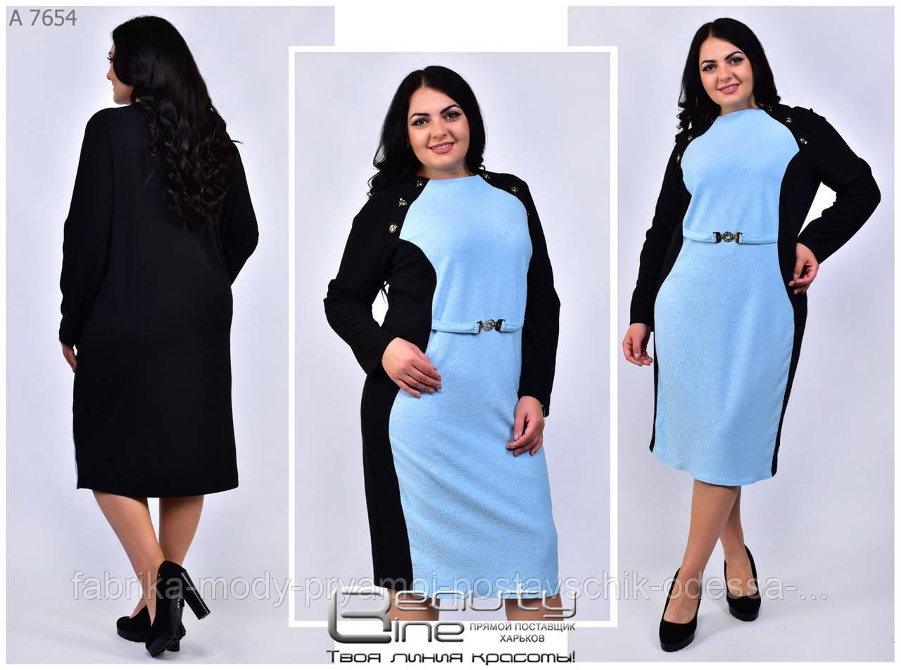 Женское платье Линия 54-66 размер №7654