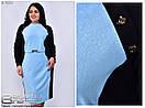 Женское платье Линия 54-66 размер №7654, фото 2