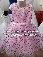 Детское бальное пышное платье на утренник, праздник,новый год