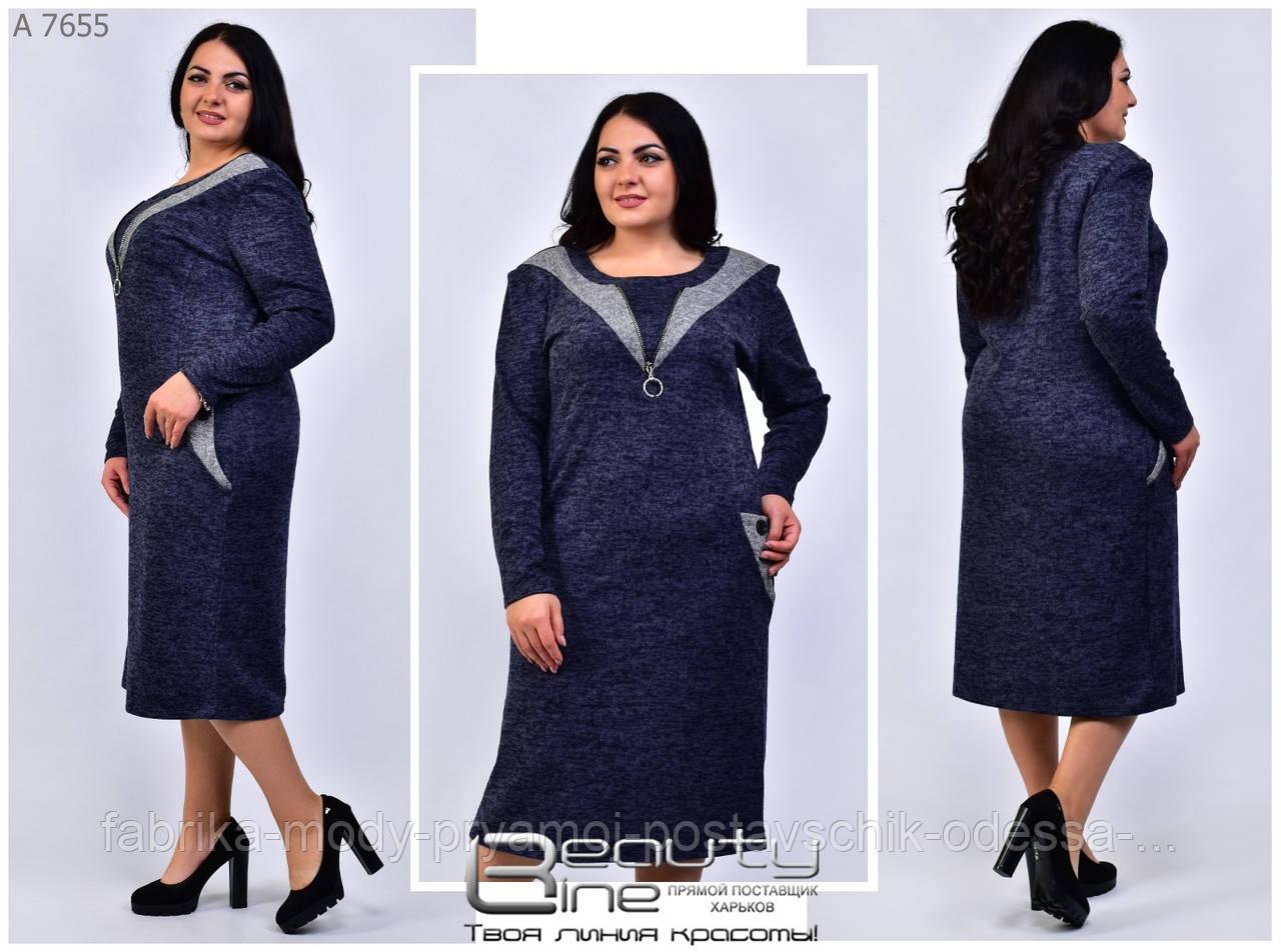 Женское платье Линия 54-60 размер №7655