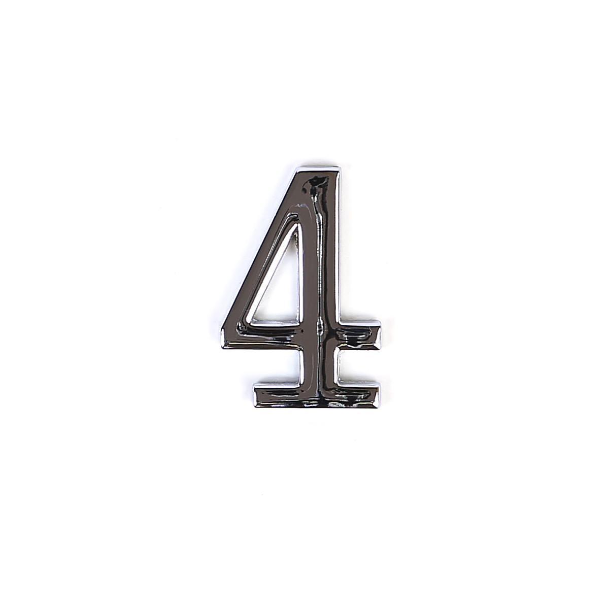 Номер на дверь из цинка Larvij цифра 4 Хром (LNZ4 CP #4)