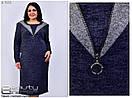 Женское платье Линия 54-60 размер №7655, фото 2