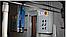 Беспроводной фонарь GLI 12V-300 от BOSCH, фото 4